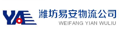 betball贝博app|贝博足彩app苹果版|贝博下载链接到宁波、温州、台州物流专线
